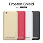 เคสมือถือ Xiaomi Redmi 5A (จอ 5 นิ้ว) รุ่น Super Frosted Shield
