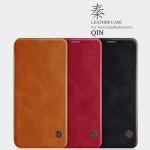 เคสมือถือ Xiaomi Mi A2 Lite / Redmi 6 Pro รุ่น Qin Leather Case
