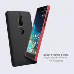เคสมือถือ Nokia 6 (2018) รุ่น Super Frosted Shield