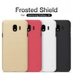 เคสมือถือ Samsung Galaxy J4 รุ่น Super Frosted Shield