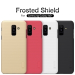 เคสมือถือ Samsung Galaxy A6+ (A6 Plus) รุ่น Super Frosted Shield