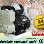 เครื่องปั๊มน้ำอัตโนมัติ แรงดันคงที่ KANTO รุ่น KT-JPI-200A