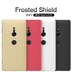 เคสมือถือ Sony Xperia XZ2 รุ่น Super Frosted Shield