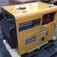 เครื่องยนต์ปั่นไฟ ดีเซล JUPITER (จูปิเตอร์) รุ่น JP-D5-2IN1 thumbnail 1