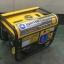 เครื่องยนต์ปั่นไฟ เบนซิล 4 จังหวะ JUPITER รุ่น JP-GEN-2500 thumbnail 3