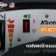รถตัดหญ้าแบบนั่งขับ KANTO รุ่น KT-XCT102 thumbnail 3