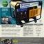เครื่องยนต์ปั่นไฟ ดีเซล JUPITER (จูปิเตอร์) รุ่น JP-D10GF thumbnail 2