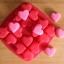 พิมพ์วุ้น หัวใจ 15กรัม/ช่อง B668
