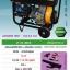 เครื่องยนต์ปั่นไฟดีเซล 2IN1 JUPITER รุ่น JP-D5-WELD ( งานหนัก ) thumbnail 4