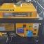 เครื่องยนต์ปั่นไฟ เบนซิล 4 จังหวะ JUPITER รุ่น JP-GEN-1500 thumbnail 2
