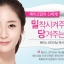 Etude House Face Conditioning Fixer 80ml thumbnail 2