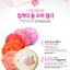 Etude House Sweet Recipe Cupcake All Over Color 10g [ RD301 ] thumbnail 2