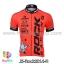 เสื้อจักรยานแขนสั้นทีม Rock Racing 2014 สีแดง สั่งจอง (Pre-order) thumbnail 1