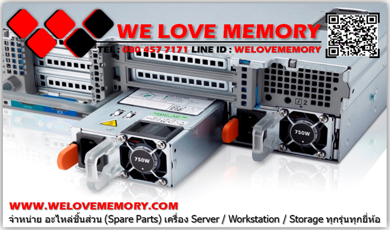 Dell Power Supply 870W for Dell PowerEdge R710 T610 Servers - We